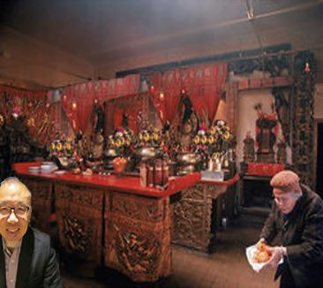 Interior Kong Chow Temple